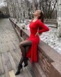 Denizli Escort Rus Bayan